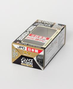 紙箱:日用雑貨・動物用医薬品関係 ハンドロックボトム コートボール紙・ノーコートボール紙 1-3