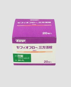 紙箱:医療機器・医薬部外品関係 オートマチックボトム コートボール紙・ノーコートボール紙 1-1