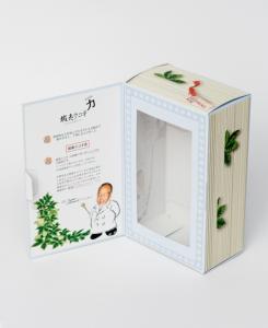 紙箱:化粧品・美容関係 特殊白板紙 1-2