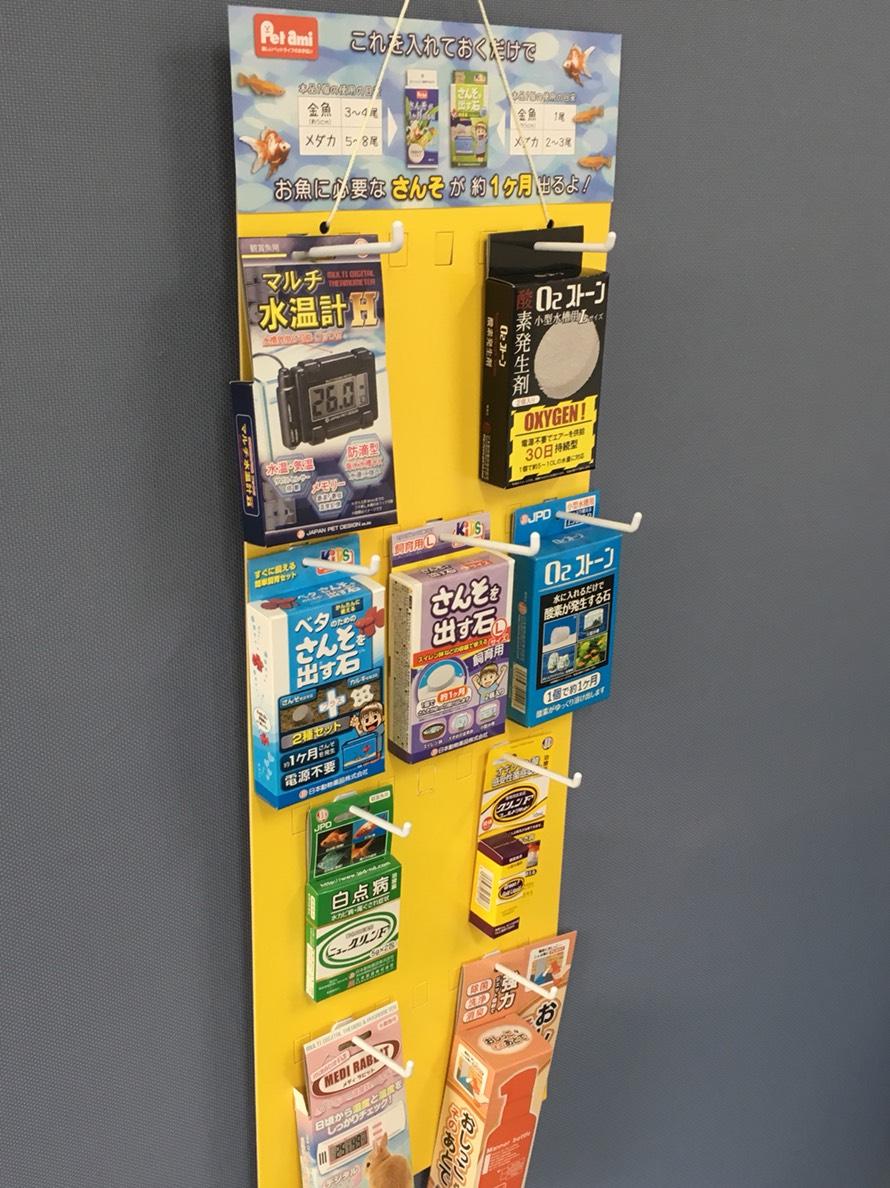 販促用ディスプレイ・紙製什器の既製品販売(ハンガーディスプレイボード)