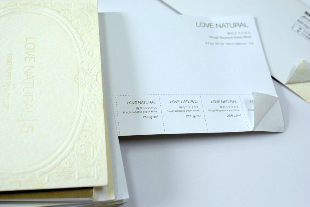 化粧品・健康食品の化粧箱・紙箱に適した紙質
