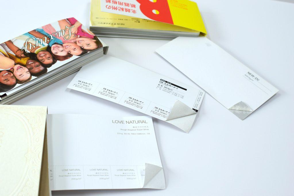 化粧箱・紙箱の用途別おすすめ紙質