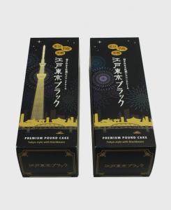 紙箱:食品・菓子関係 サック箱 特殊白板紙 1-2