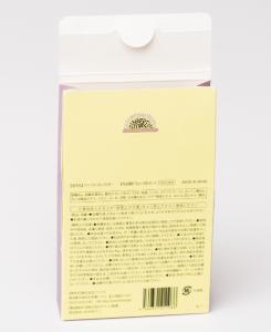 紙箱:化粧品・美容関係 オートマチックボトム 非木材紙 1-2