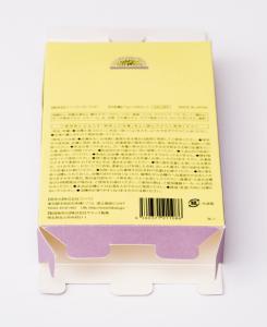 紙箱:化粧品・美容関係 オートマチックボトム 非木材紙 1-3