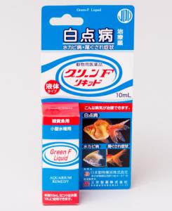 紙箱:医療機器・医薬部外品関係 特殊白板紙 3-1
