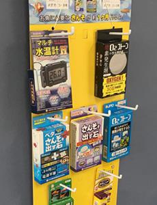 フックの取り付け位置を変えて様々な種類(大きさ)の商品をディスプレイできる、紙製ハンガーボードです。