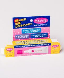 紙箱:医療機器・医薬部外品関係 特殊白板紙 2-3