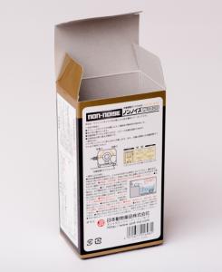 紙箱:日用雑貨・動物用医薬品関係 ハンドロックボトム コートボール紙・ノーコートボール紙 1-2