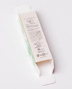 紙箱:化粧品・美容関係 サック箱 パール紙 1-3