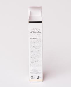 紙箱:化粧品・美容関係 サック箱 高級白板紙 1-2